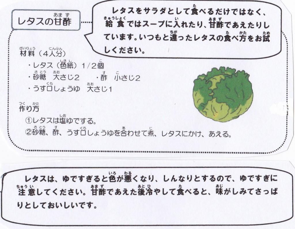 IMG_20130723_0007