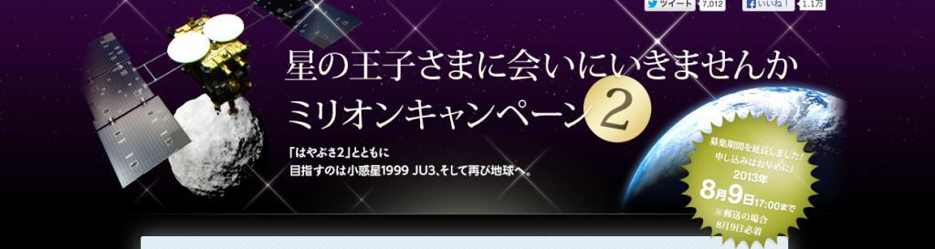 スクリーンショット 2013-08-04 8.25.33