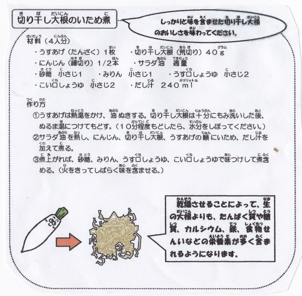 IMG_20130806_0001