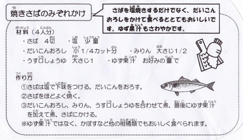 IMG_20130806_0002