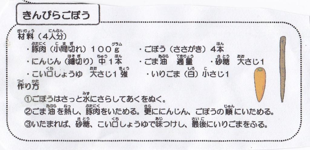 IMG_20130806_0003