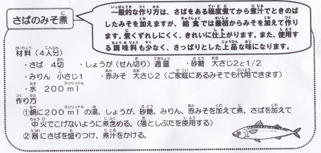 IMG_20130828_0001_2