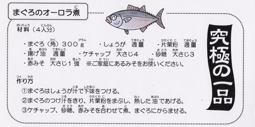 IMG_20130828_0009