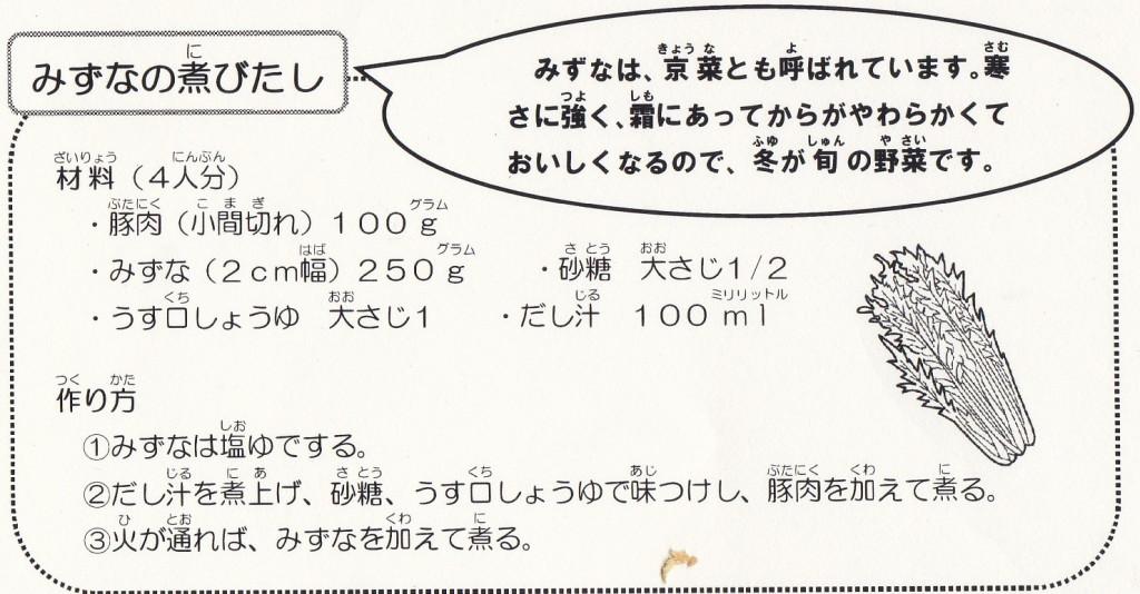 IMG_20130828_0011