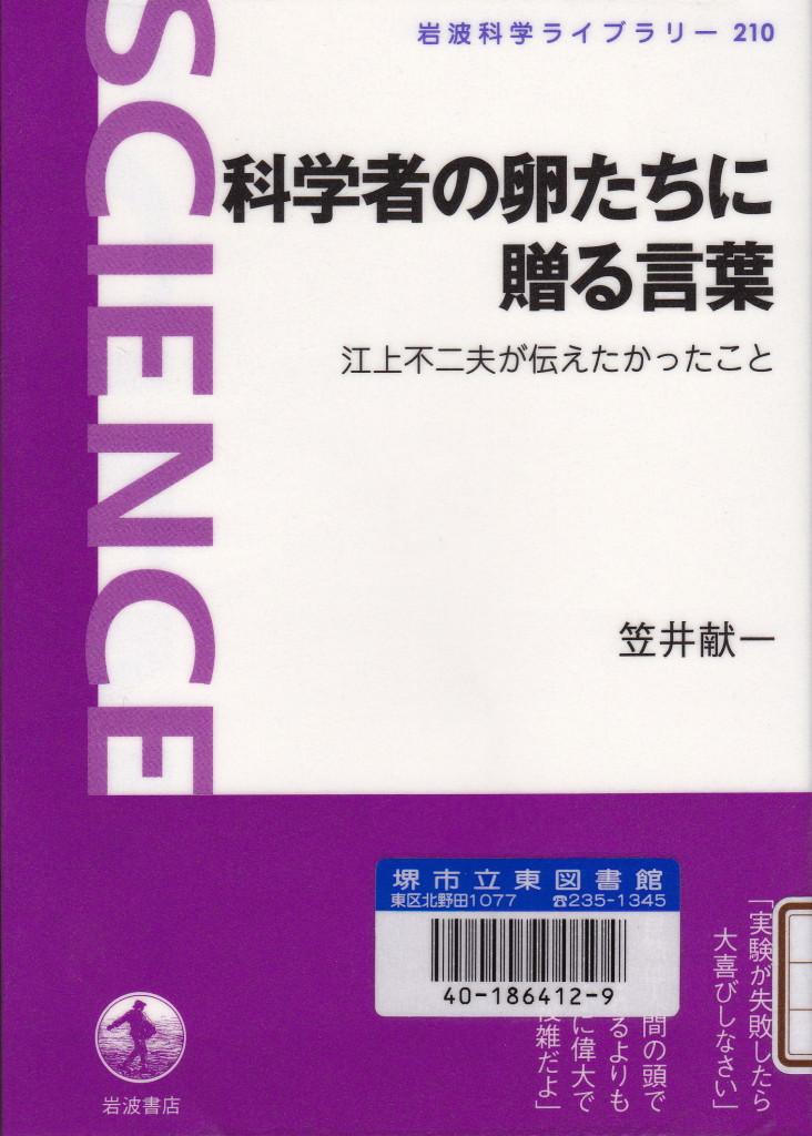 IMG_20131005_0001