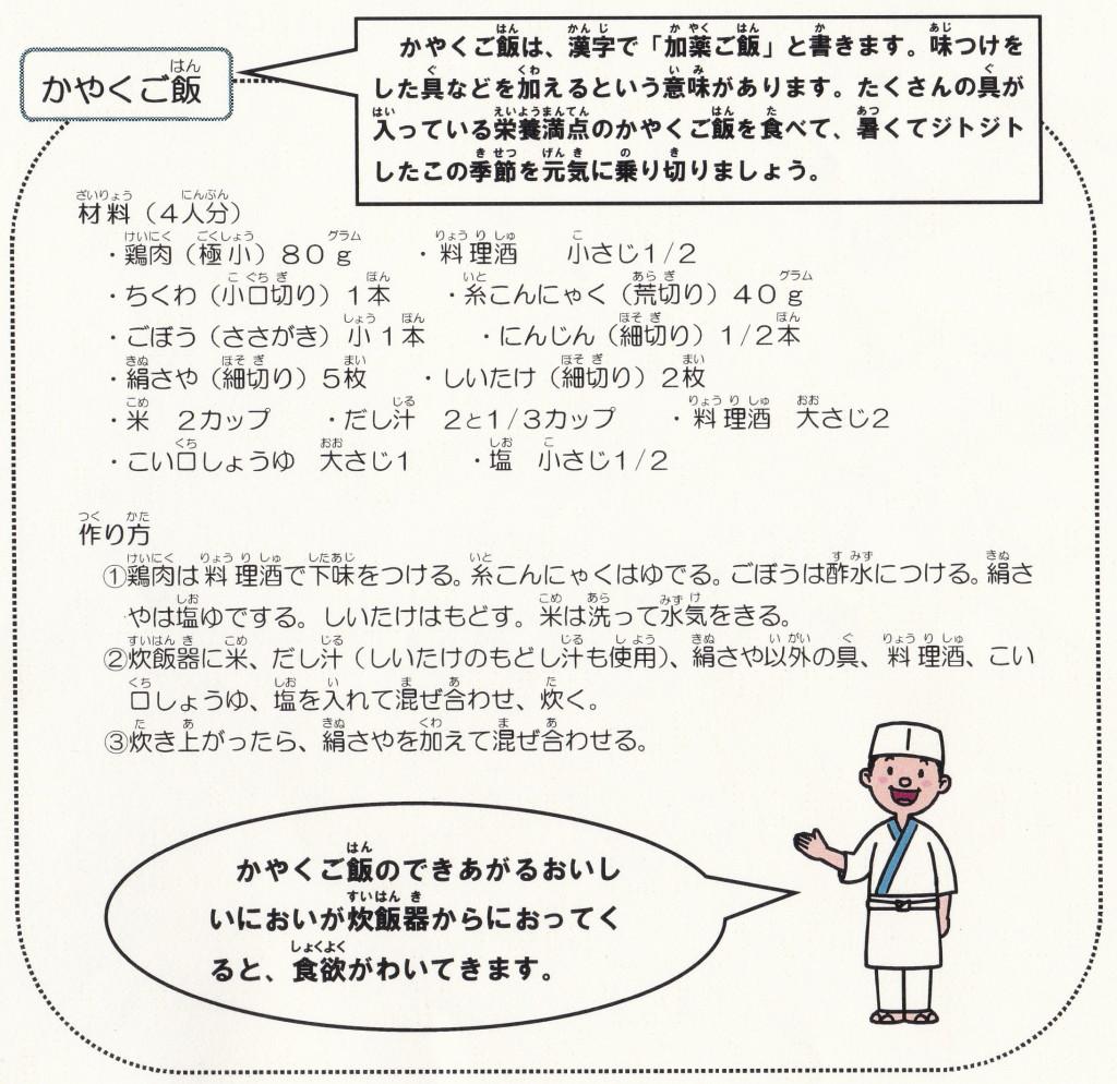 IMG_20131104_0001
