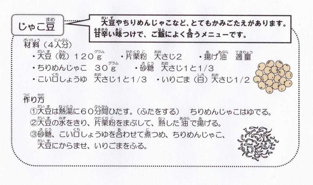 IMG_20140122_0007
