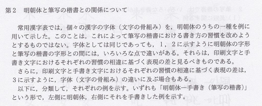 IMG_20140129_0002