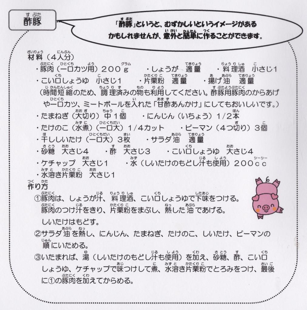 IMG_20140220_0007