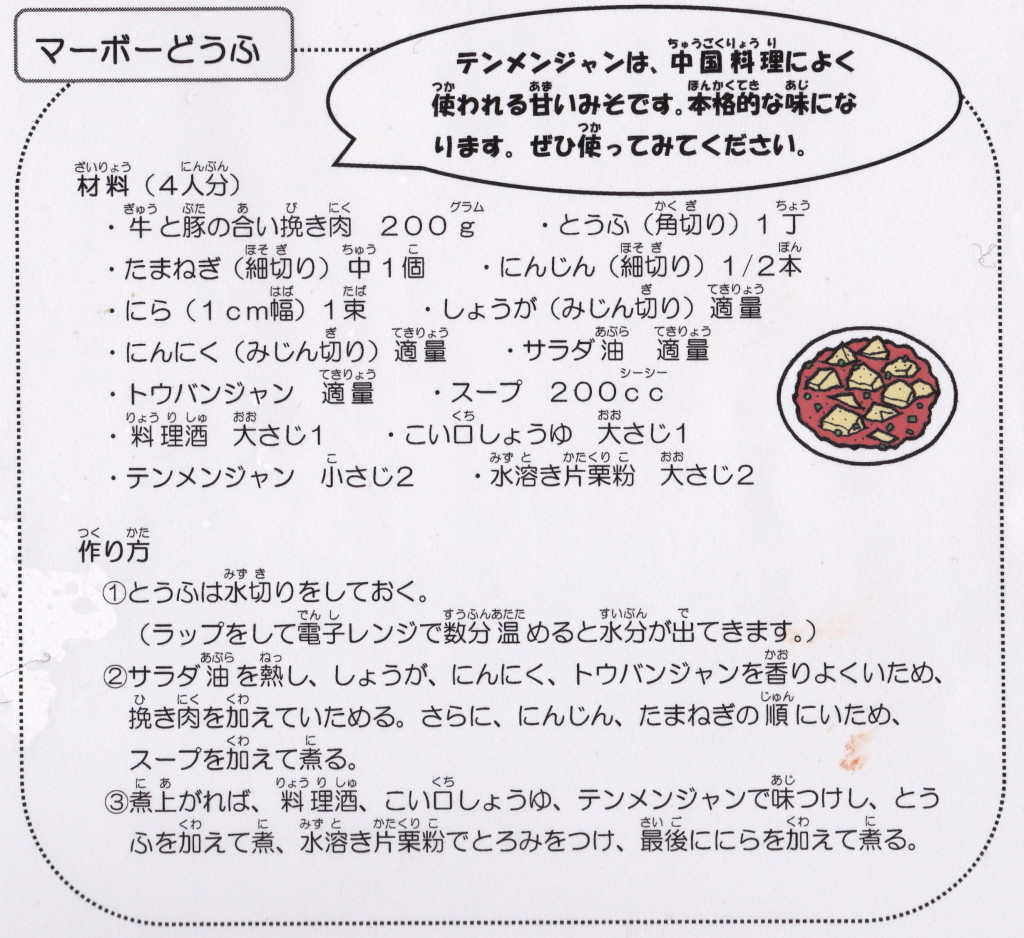 IMG_20140225_0001