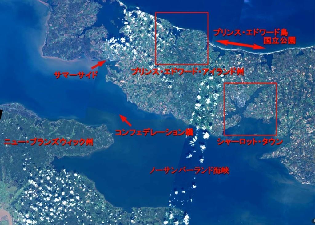 プリンスエドワード島地図2