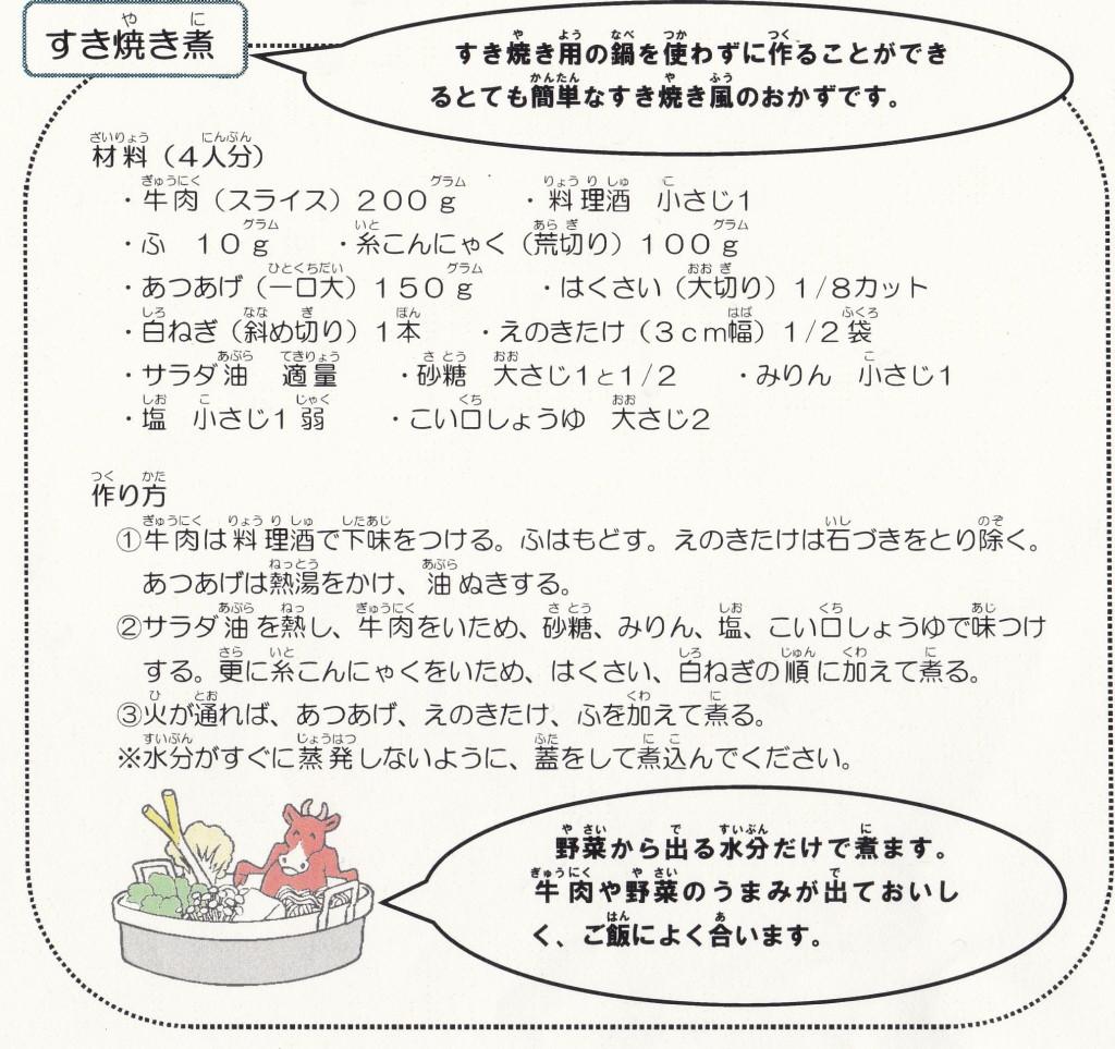 IMG_20140902_0001