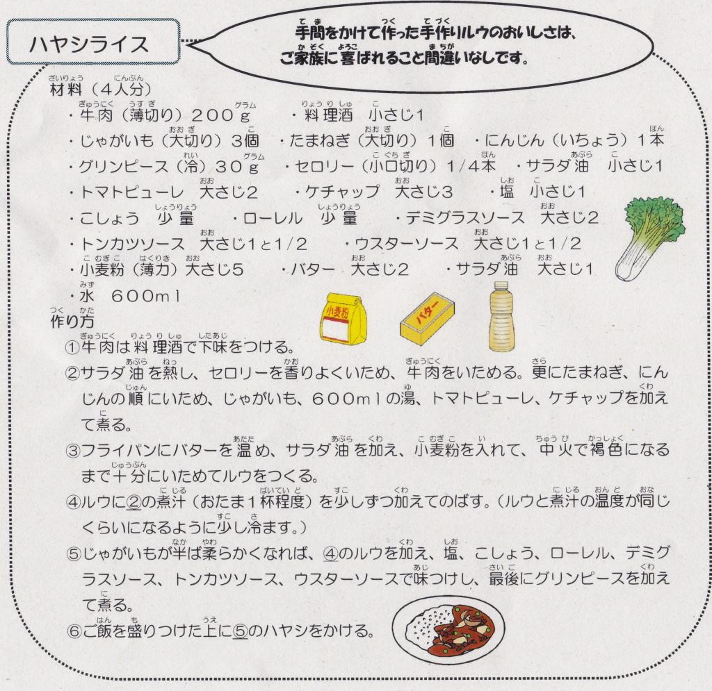 IMG_20140805_0001