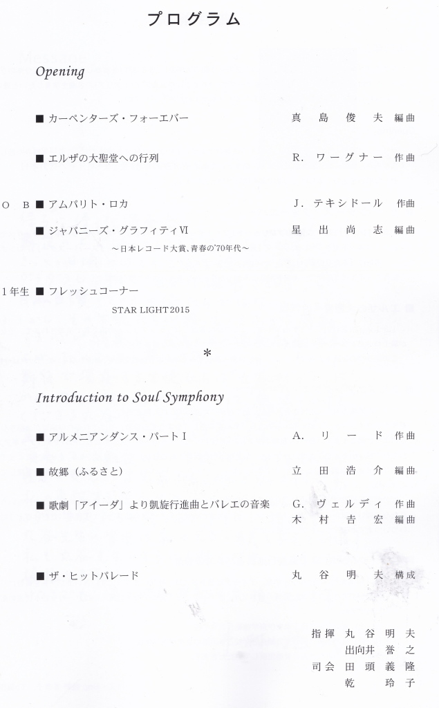 IMG_20150118_0002