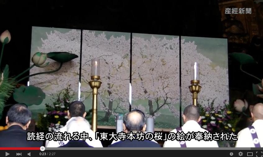 東大寺襖絵1