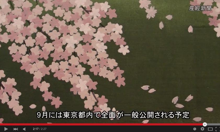 東大寺襖絵3