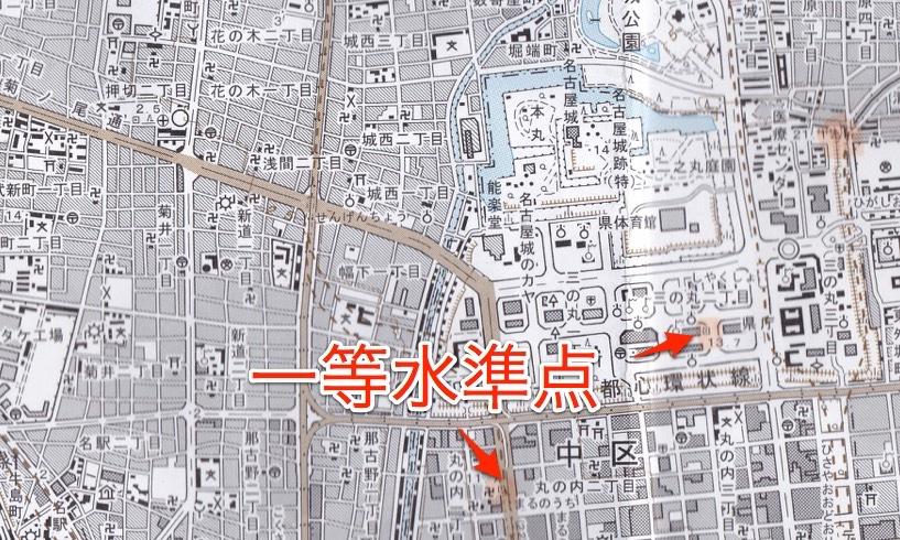 名古屋水準点