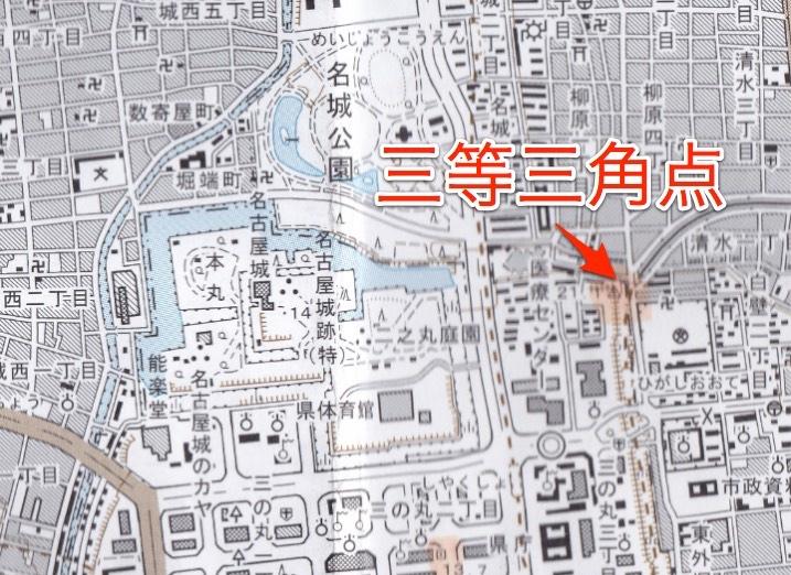 名古屋三等三角点