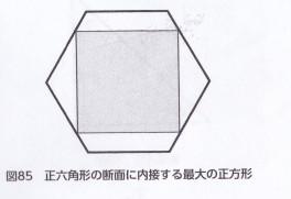 IMG_20150607_0001 - バージョン 3