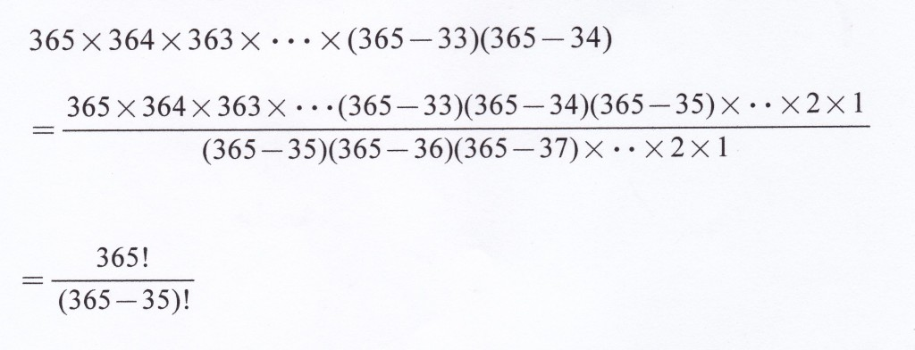 IMG_20150729_0006 - バージョン 4