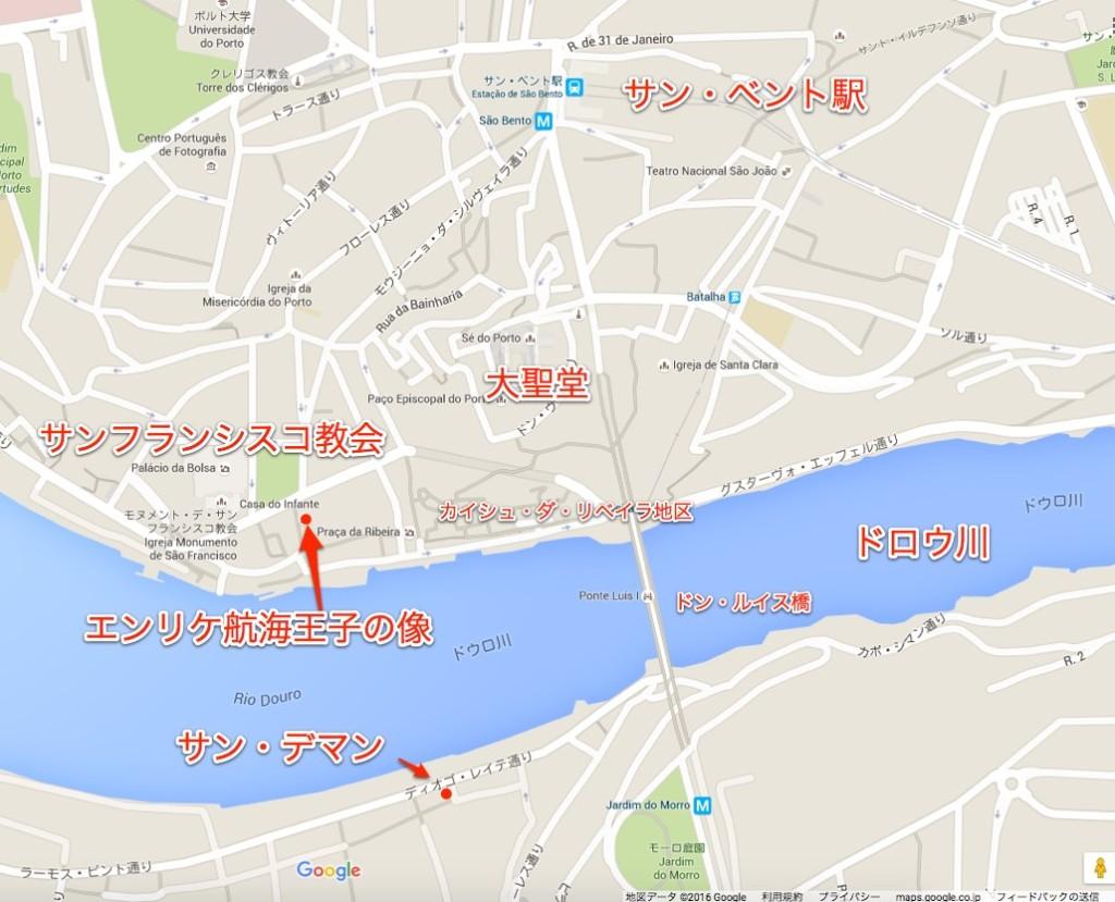 ポルト地図1