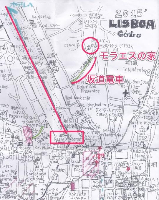 リスボンの地図2