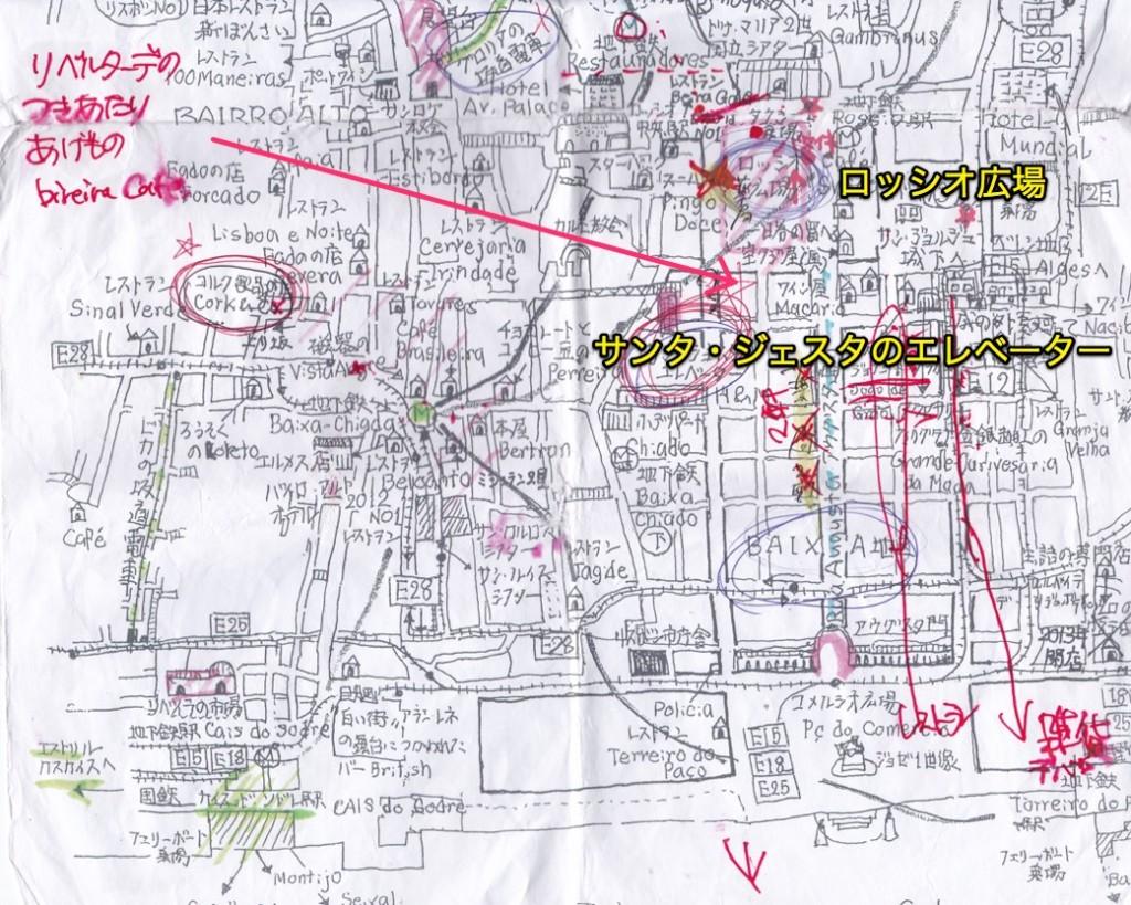 リスボン地図2