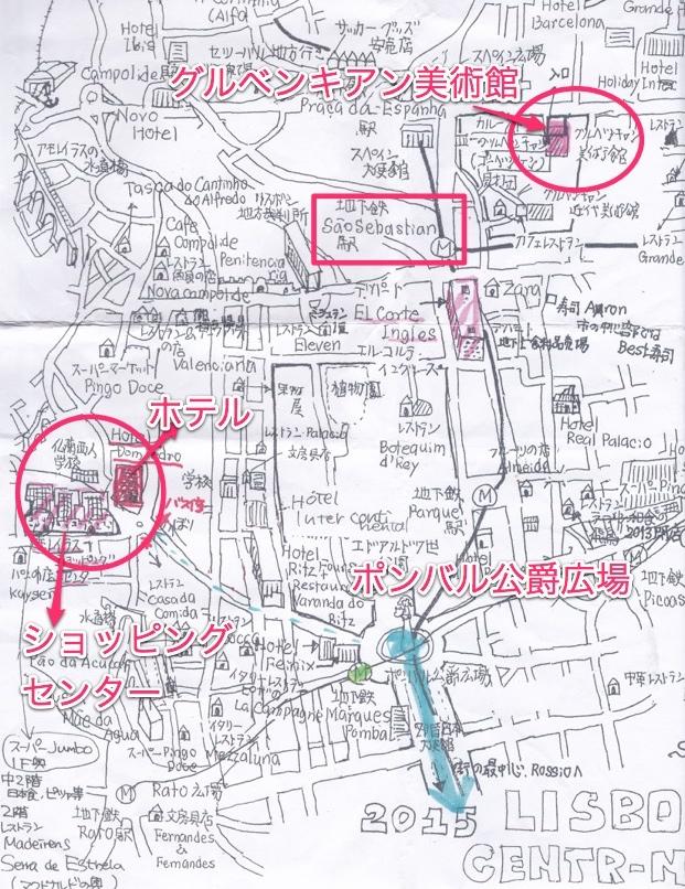 リスボン地図1