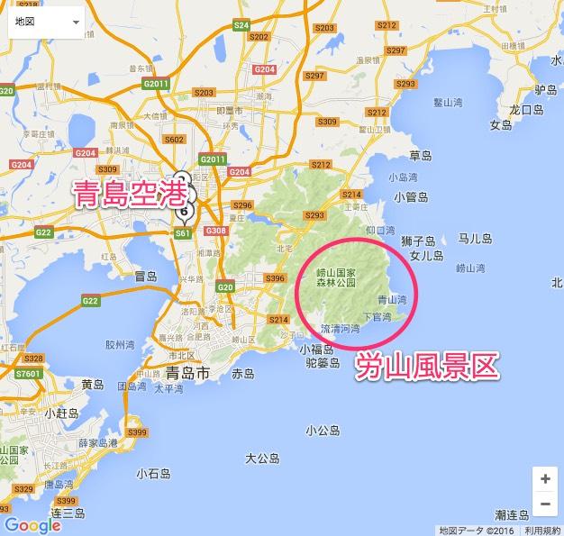 青島地図2
