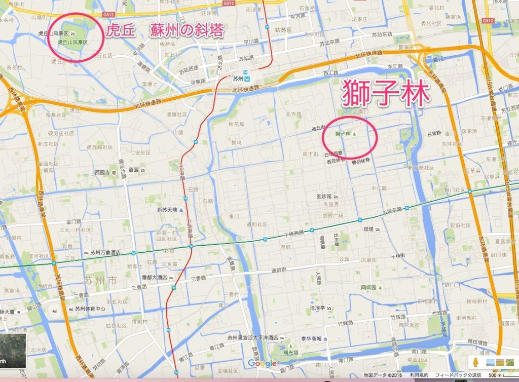 蘇州の地図3