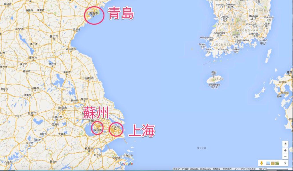 青島上海蘇州