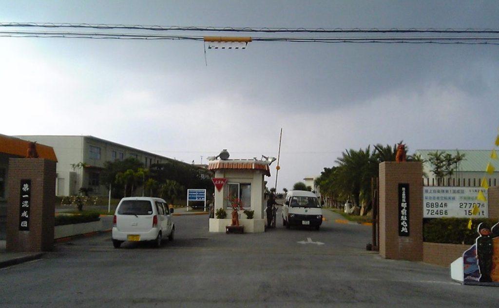 那覇市陸上自衛隊1
